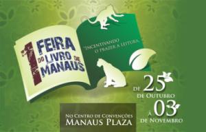 1ª Feira do Livro de Manaus